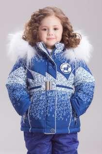 Bilemi Зимний костюм для девочки 315300, в Москве