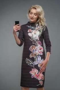 Женская одежда+от производителя, в г.Брест