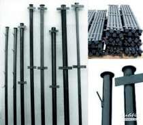 Продам металлические столбы для забора!, в г.Витебск