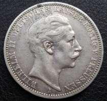 Германия 3 марки. 1910г. Вильгельм II. Серебро, в г.Киев
