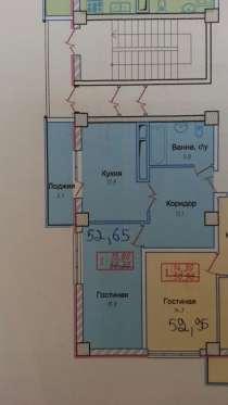 Продажа квартиры, в г.Астана