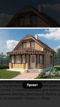 Продаю Дом из сруба, в Новороссийске