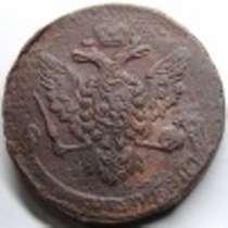 Продам коллекцию монет, в Белгороде