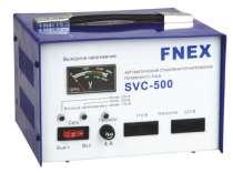 Стабилизаторы напряжения Fnex (Фнекс) серии SVC до 100кВА, в Калининграде