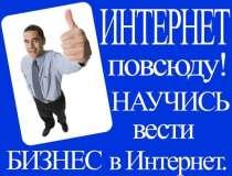 Открыта вакансия! Работа на дому!, в Ярославле