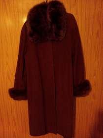 Пальто кашемировое зимнее, в Тюмени
