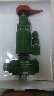Продам вентиль Т100,Т124,Т126,Т230,Т236,Т240,Т318,Т425,ав013, в Москве
