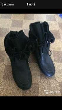 Женские зимние ботинки, в Калининграде