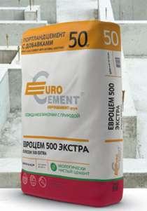 Цемент марки 500 в мешках 50кг. по оптимальной цене, в Москве