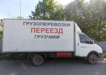 Бережные переезды, в Москве