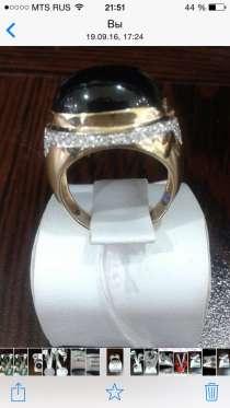 Стильное кольцо с сапфиром, в Москве