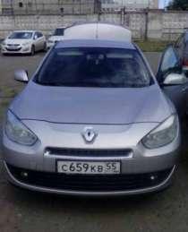 автомобиль Renault Fluence, в Омске