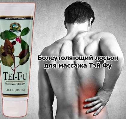 Грамотное использование массажного лосьона Тей Фу в Москве Фото 2