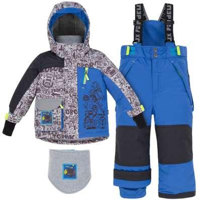 Deux par Deux Зимний костюм для мальчика Q 818