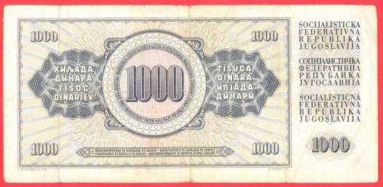 Югославия 1000 динар 1978 г