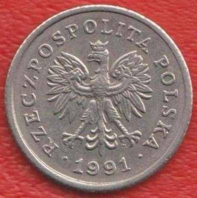 Польша 50 грош 1991 г в Орле Фото 1