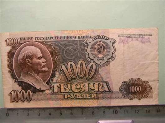 банкноты СССР 1991г., 10 штук в г. Ереван Фото 3