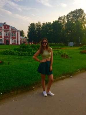 Инна, 22 года, хочет найти новых друзей