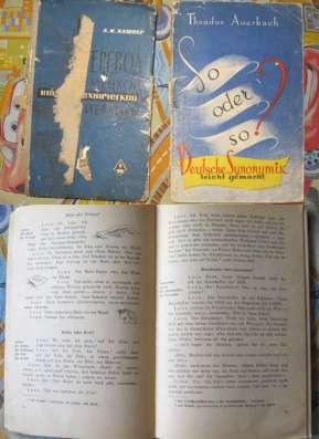 Журнал на английском, Древний мир. Ancient World в Батайске Фото 3