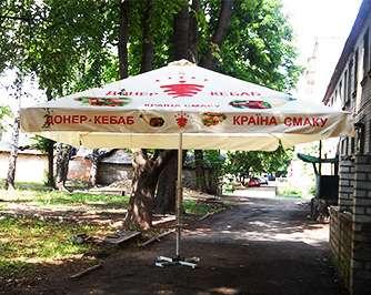 Зонты уличные и для кафе