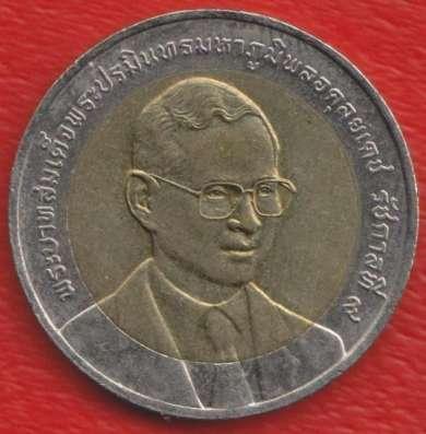 Таиланд 10 бат 2002 г. 60 лет Департаменту внешней торговли в Орле Фото 1