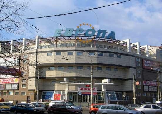 Сдаю квартиру посуточно в Воронеже в центре цирк строительны