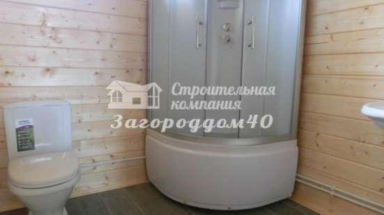 Продается дом на участке 15 соток по Калужскому шоссе в Москве Фото 3