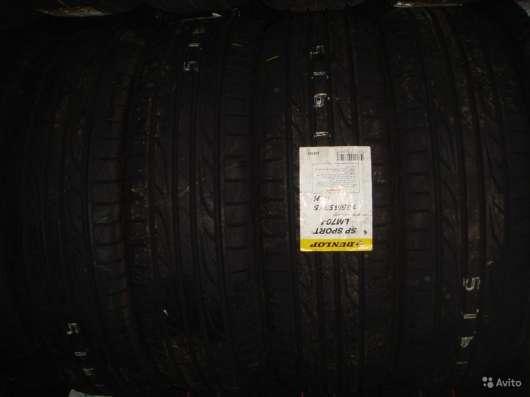 Новые Dunlop 195/60 R15 SP блюреспонс в Москве Фото 2