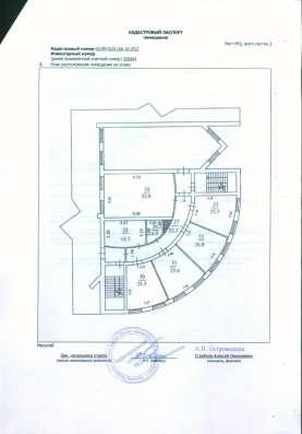 Продаю офисные помещения 200 м. кв.