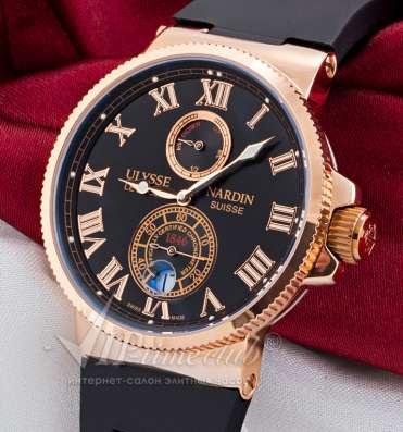 Новые мужские часы Ulysse Nardin кварцевые