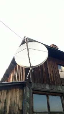 пылесос, телевизор, стиральная, швейная, samsung, tefal, .... бытовая техника в Киселевске Фото 2