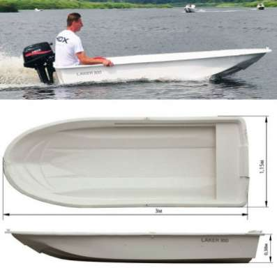 лодку