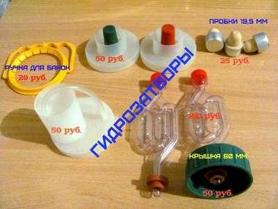 Бутыли 22, 15, 10, 5, 4.5, 3, 2, 1 литр в Астрахани Фото 3