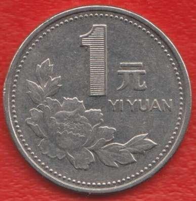 Китай Народная Республика 1 юань 1998 г