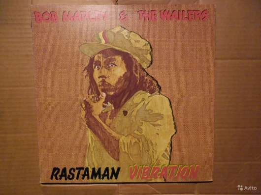 Bob Marley -Rastaman Vibration (UK)