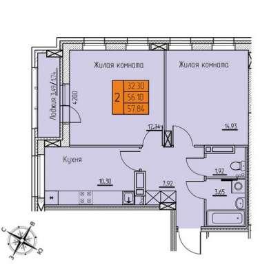 Продам 2-к кв, 58м2, 2 461 545 руб, Индивидуальный район в Перми Фото 3