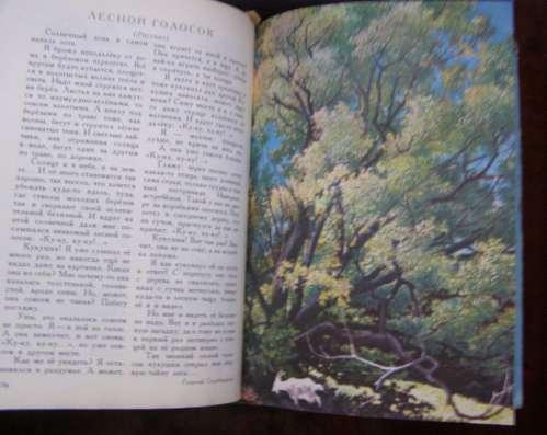книга альманах для детей КРУГЛЫЙ ГОД 1978 г
