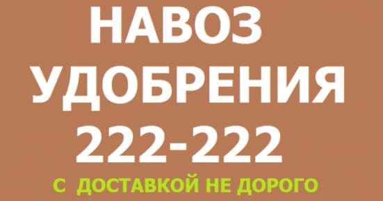 Доставка и заказ бетона в Томске Фото 5