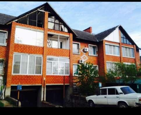 Обмен на квартиры в Краснодаре