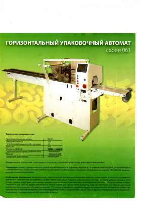Сушилка, фасовочный аппарат, жаровня и др в г. Карши Фото 4