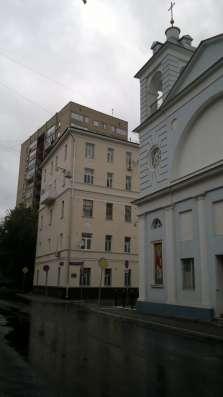Комната 13 м² в 9-к, 4/5 эт в Москве Фото 5