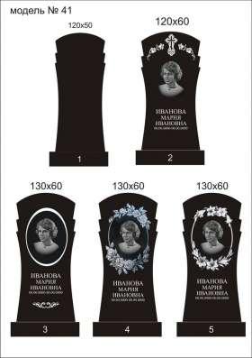 Памятники ритуальные в Красноярске