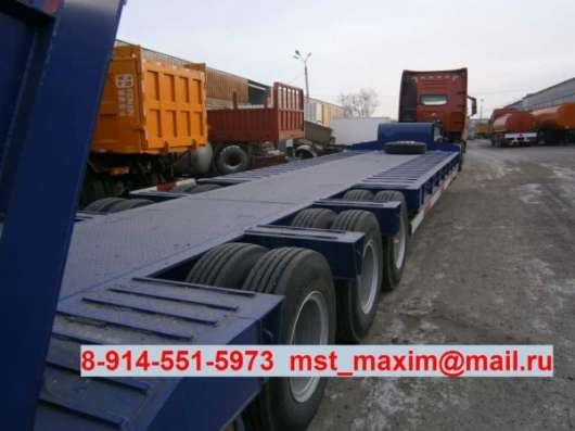 Полуприцеп трал CIMC г/п 60 тонн в Благовещенске Фото 2
