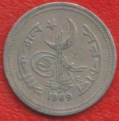 Пакистан 50 пайс 1969 г. в Орле Фото 1