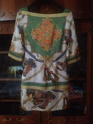 Срочно!! Платье Gucci