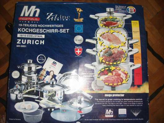 Комплект кухонной посуды в Санкт-Петербурге Фото 1