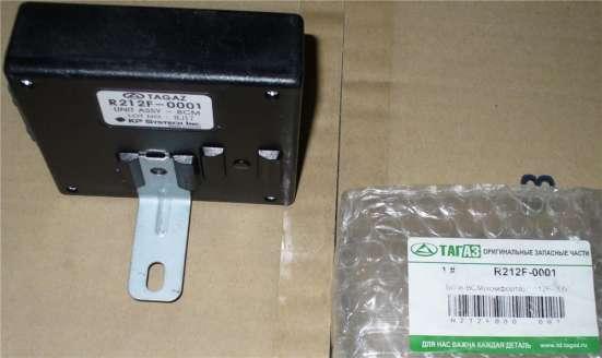Блок комфорта для ТагАЗ Тайгер и РоудПартнер R212F0001