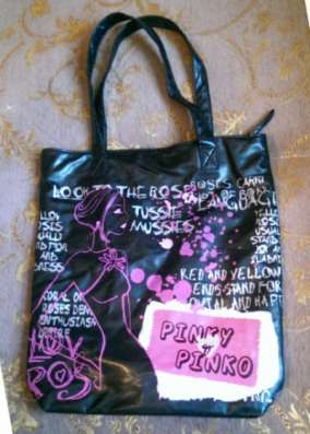 "сумку  ""Pinky and Pinko"""