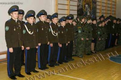 кадетская парадная форма китель кадетов aritekstil ari форма кадетов в г. Нефтеюганск Фото 2