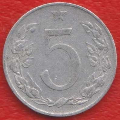 Чехословакия 5 геллеров 1954 г.